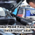 8 Kerusakan rusak akibatmobil jarang dipakai MINI dan Cara merawatnya
